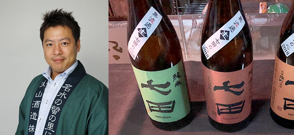 Shichida Brewery - Tsubaki - Los Angeles