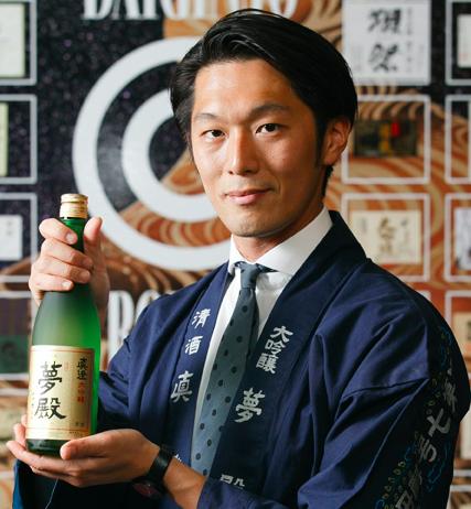Masumi Sake Dinner_Katsuhiko Miyakami_Tsubaki